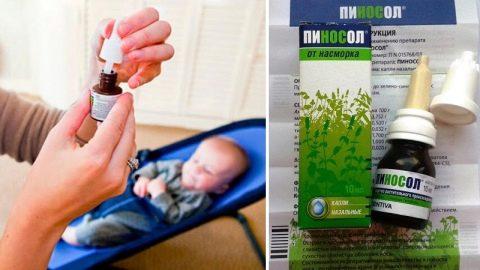 Можно ли пиносол детям до года — Нет насморка