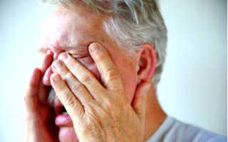 Признаки развития кисты в носу