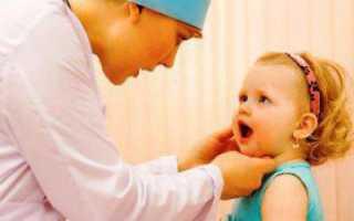 Лечение аденоидов лазером у детей