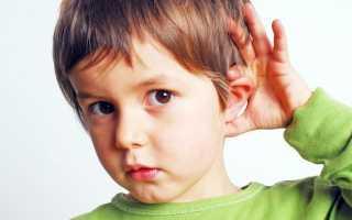 Что такое фонематический слух и фонематическое восприятие?