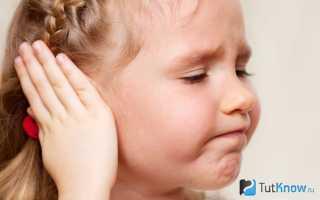 Как определить и вылечить отит у ребенка?