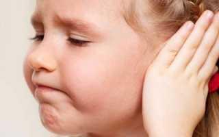 Как лечить экссудативный отит у детей