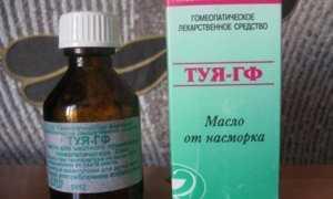 Масло туи при аденоидах для детей: инструкция и схема лечения