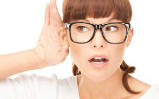 Что такое тугоухость?