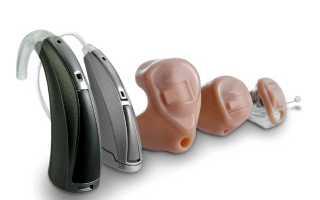 Что такое слуховые карманные аппараты?