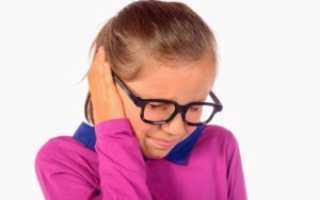 Что делать, если у ребенка из уха течет жидкость?