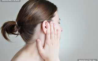 Что делать при боли и заложенности в ухе?