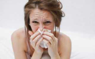 Как вылечить затяжной насморк