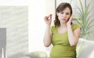 Что делать при шуме в ушах при беременности?