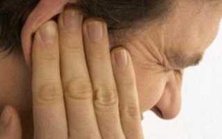 Как распознать и вылечить воспаление слуховой трубы?