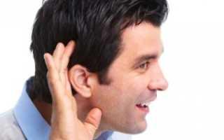 Что делать когда заложило ухо после простуды?