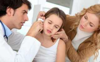 Можно ли прогревать ухо при отите?