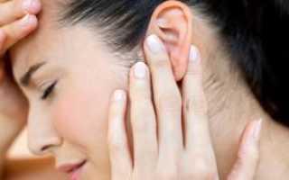 Как лечить ухо при беременности?