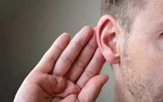 Почему болят ушные хрящи?